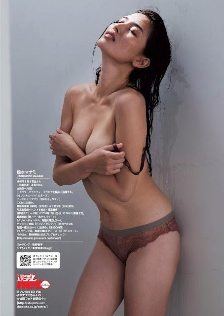 Manami Hashimoto 橋本マナミ Manami On Instinct 8