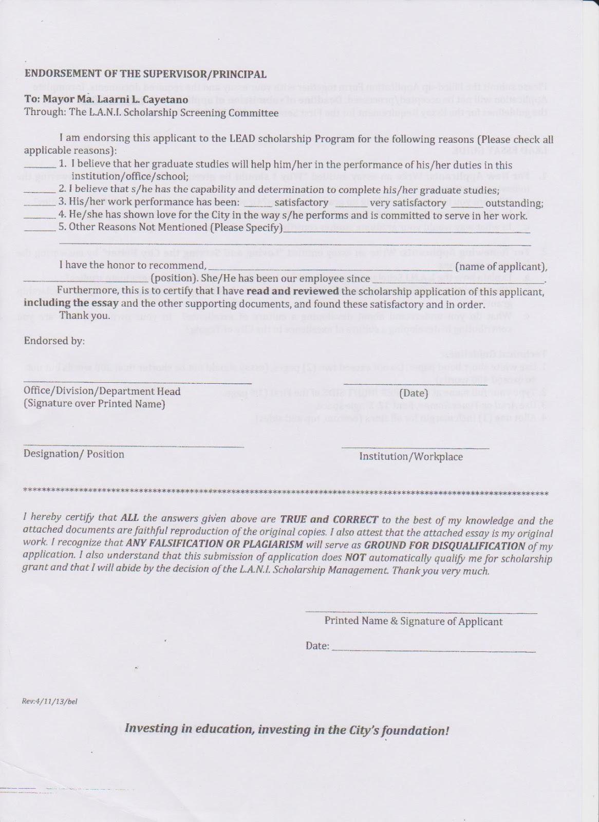scholarship aplication form