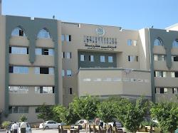 Projek 10: Pembinaan Semula Makmal Universiti Islam Gaza