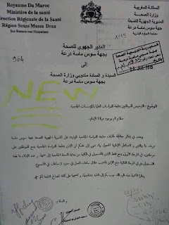 ترخيص متابعة الدراسة الجامعية مع السماح بالتغيب لمدة 3 ساعات في الاسبوع لموظفي وزارة الصحة.