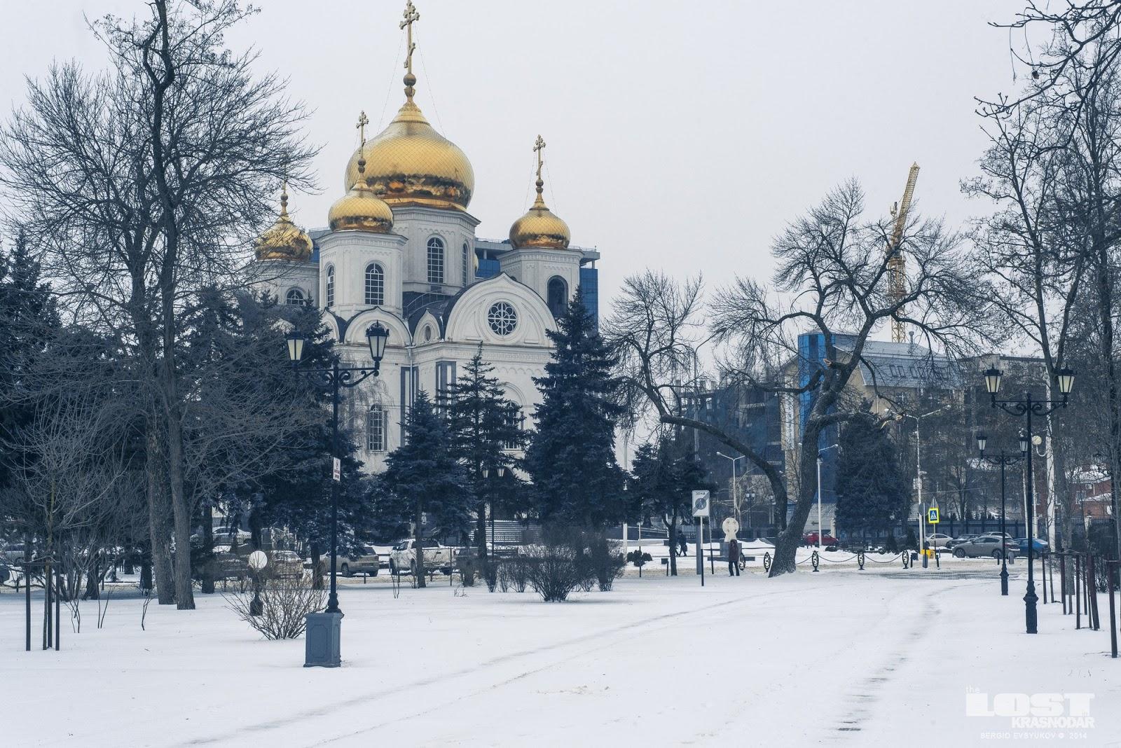 зимний Краснодар под снегом