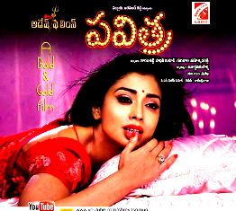 Pavitra 2013 Telugu Movie MP3 Songs Free Download