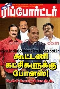 read kumudam snegithi online free