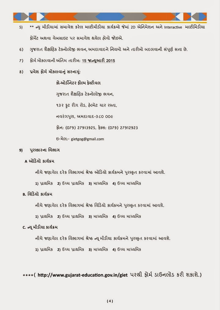 vaidik ganit in hindi pdf