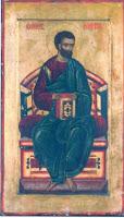 Muzeul de Arta al Romaniei - icoana de tampla - Icoană Sf. Evanghelist Marcu (din registrul Marea Deisis) - atelier grecesc