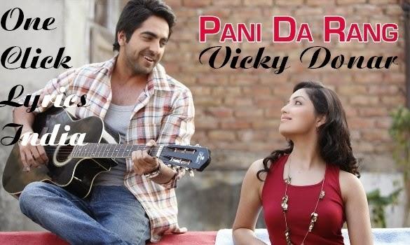 Pani Da Rang Song Lyrics