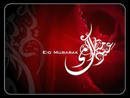 Eid Mubarak Wallaper 5