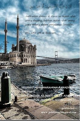 Ramadhan Kareem 1433H