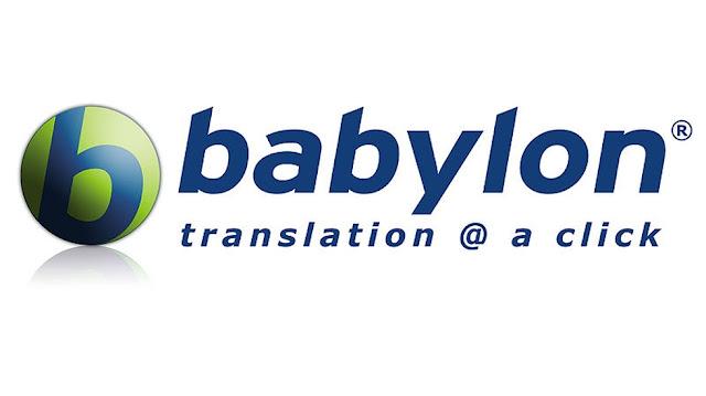 برنامج ترجمة إنكليزي عربي