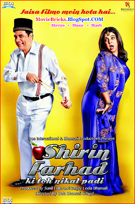 shirin farhad ki toh nikal padi wallpaper, shirin farhad ki toh nikal padi official trailer, shirin farhad ki toh nikal padi mp3 songs free download, shirin farhad ki toh nikal padi pictures free download, shirin farhad ki toh nikal padi movie farah khan, boman irani, shirin farhad ki toh nikal padi movie, shirin farhad ki toh nikal padi images, farah khan, boman irani, shammi, kavin dave, daisy irani, kurush deboo