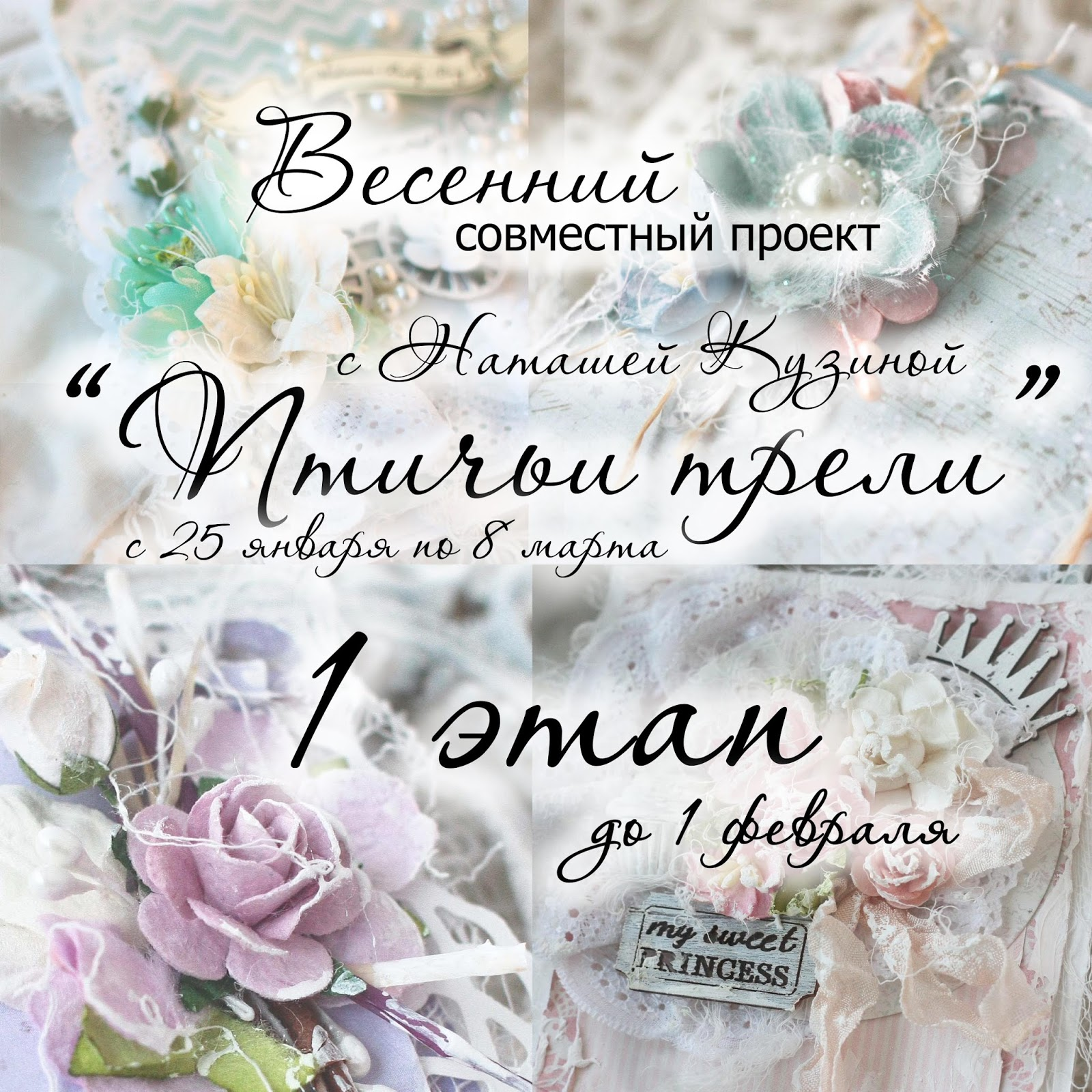 http://ruchnye-podarki.blogspot.ru/2015/01/1-8.html?showComment=1422276443341#c1781854585812828389