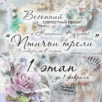 http://ruchnye-podarki.blogspot.ru/2015/01/1-8.html