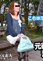 Muramura 101814_144 元彼とヤルのは浮気じゃないと自分に言い聞かせ、旦那より濃厚なSEXを許す既婚妻