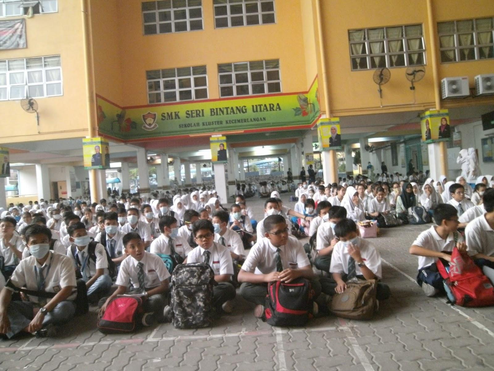 Sekolah Seri Bintang Utara