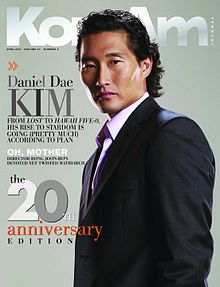 DanielDaeKim Lost TV Cast: Where are They Now?