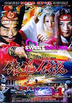 Phim Thiên Sứ Chung Quỳ 2