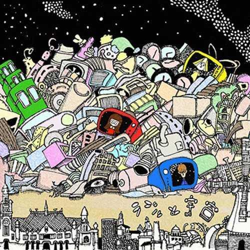 [Album] Swimy – ラブルと宇宙 (2015.06.03/FLAC+MP3/RAR)