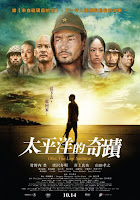 Oba: The last samurai (2011)