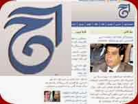 www.dailyaaj.com.pk/