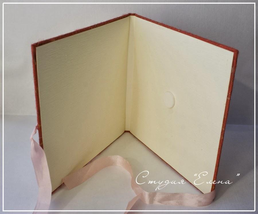 конерт для диска. коробочка для сд