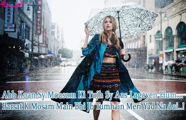 Love poems of poets poetry fans happy rainy day hindi poetry with abb kon sy mosam main tujh sy wafa ki aas lagayen thecheapjerseys Choice Image
