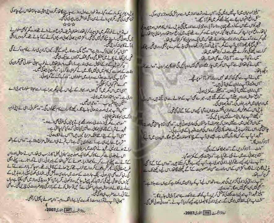 23 sal ali dashti pdf free download