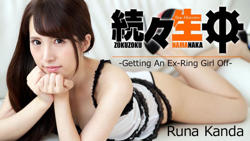 Runa Kanda Sex Heaven Getting Ex-Ring Girl Off