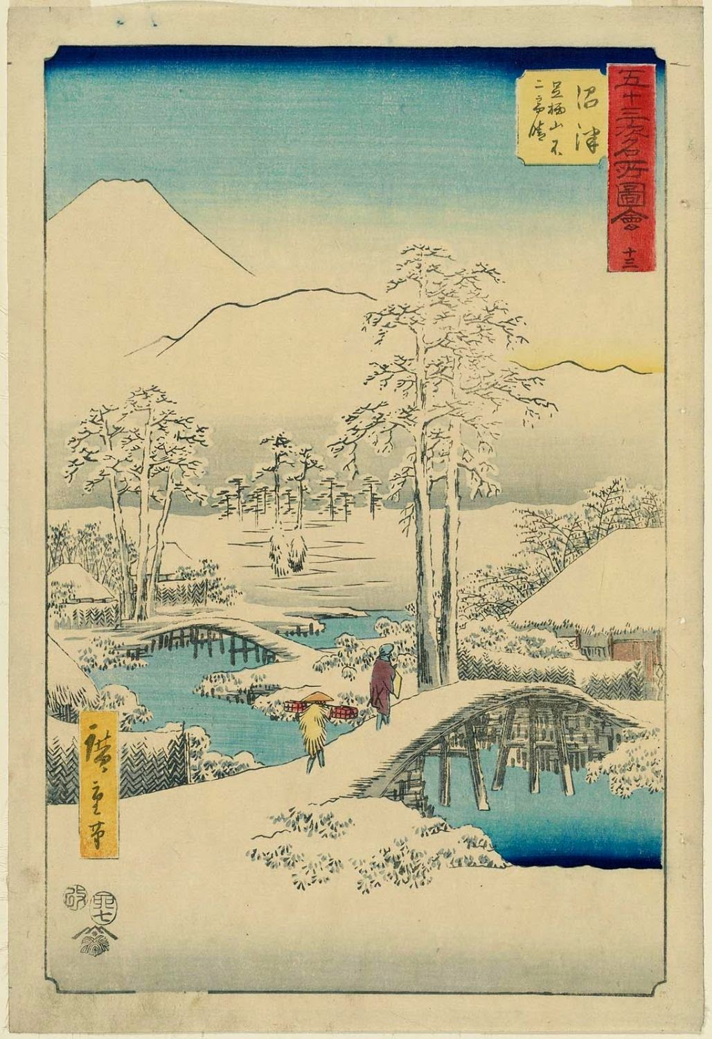 Utagawa Hiroshige, Numazu: Fuji in Clear Weather after Snow, from the Ashigara Mountains