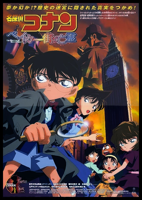 Download Detective Conan Movie The Phantom Of Baker Street Sub Indo