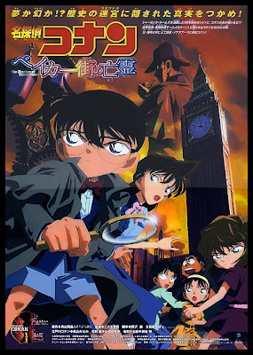 3gp movie detective conan the movie 6