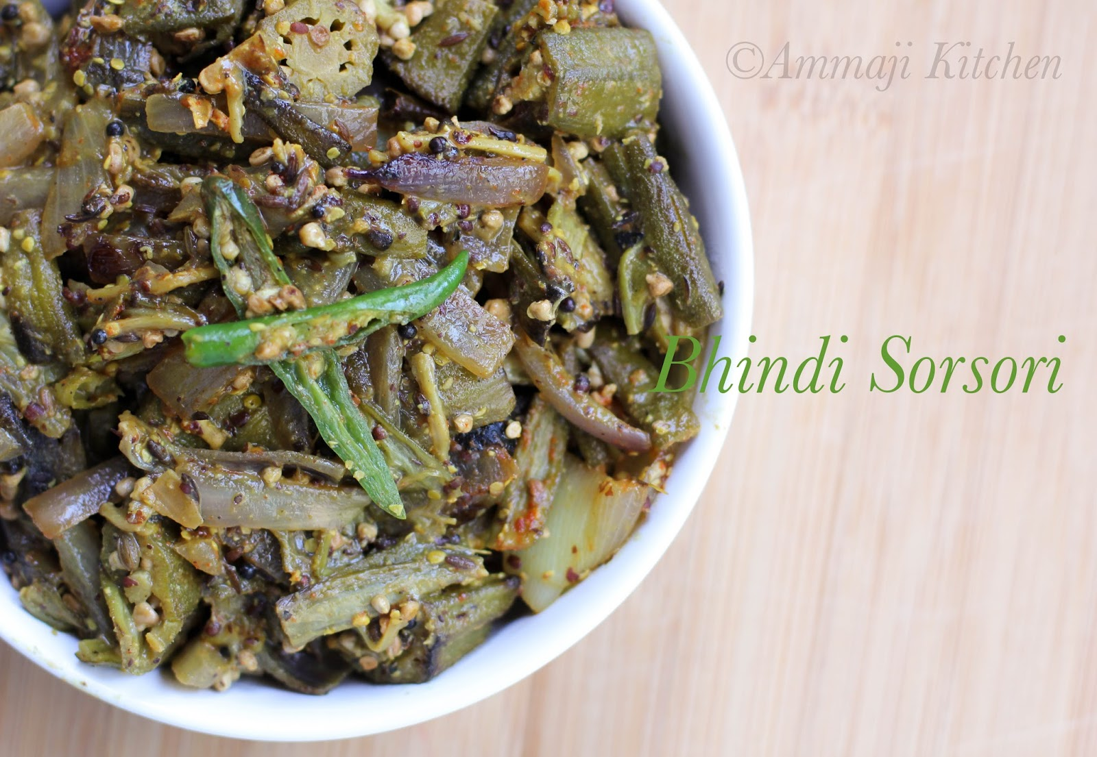 Indian food recipes ammaji kitchen bhindi sorsori forumfinder Gallery