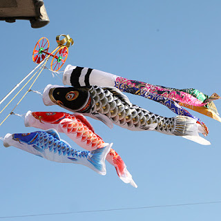 Natsu no rakuen japanese carp kites for Japanese flag koi
