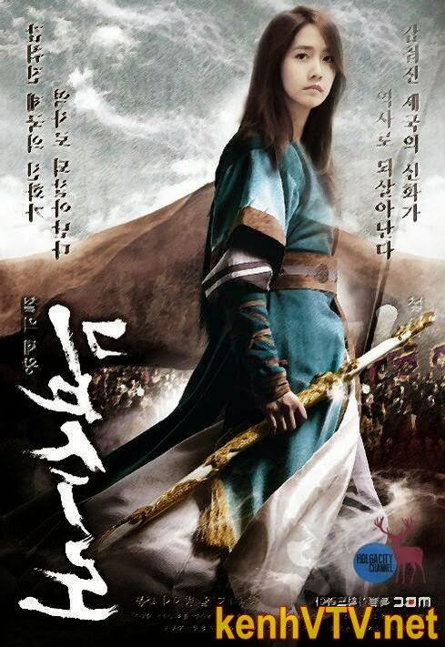 Võ Thần Triệu Tử Long