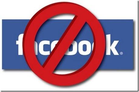 Desbloquear Solicitudes Facebook