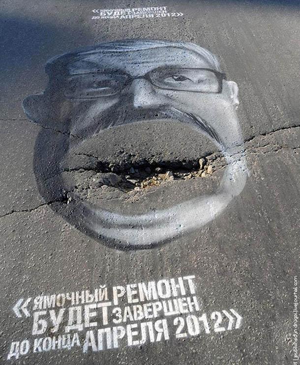 Como obrigar os políticos a trabalhar - campanha publicitária - ura.ru