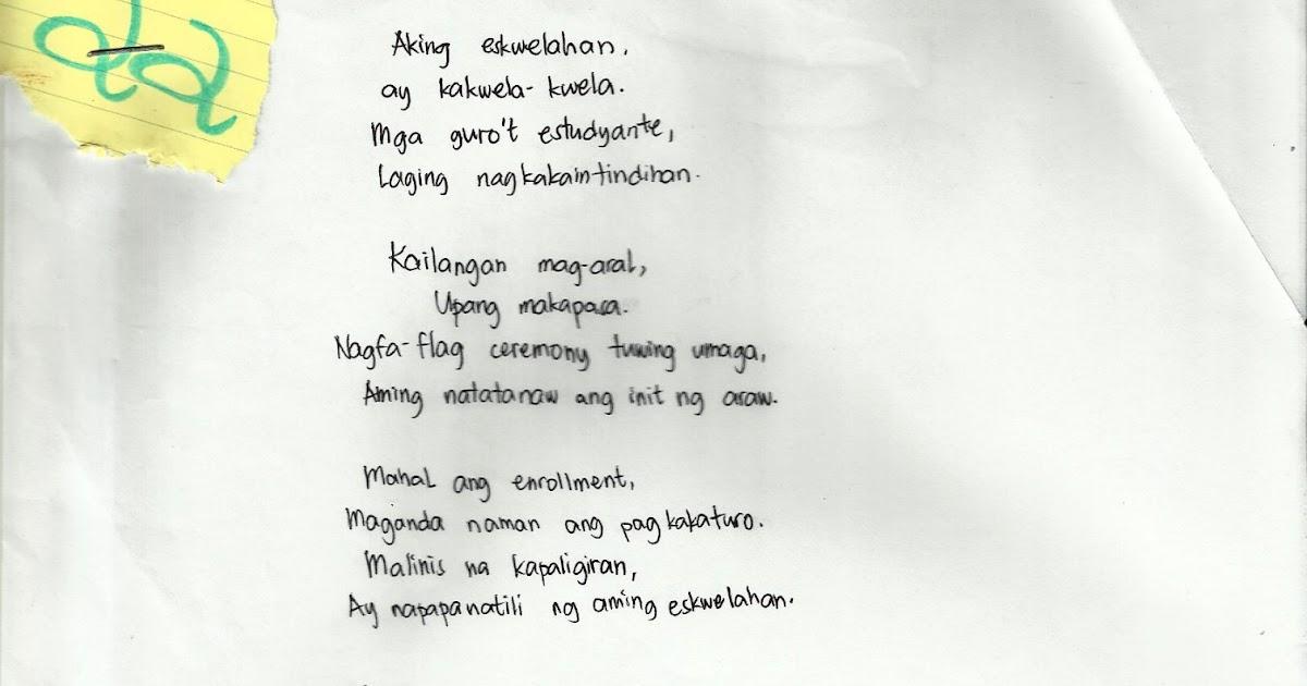 tula tungkol sa mga mahihirap Ilan lamang ito sa napapanahong isyu tungkol sa pilipinas ngayon  maling pagtrato sa mga pulubi at mahihirap 6 ibang priority ng may hawak ng pera 7.