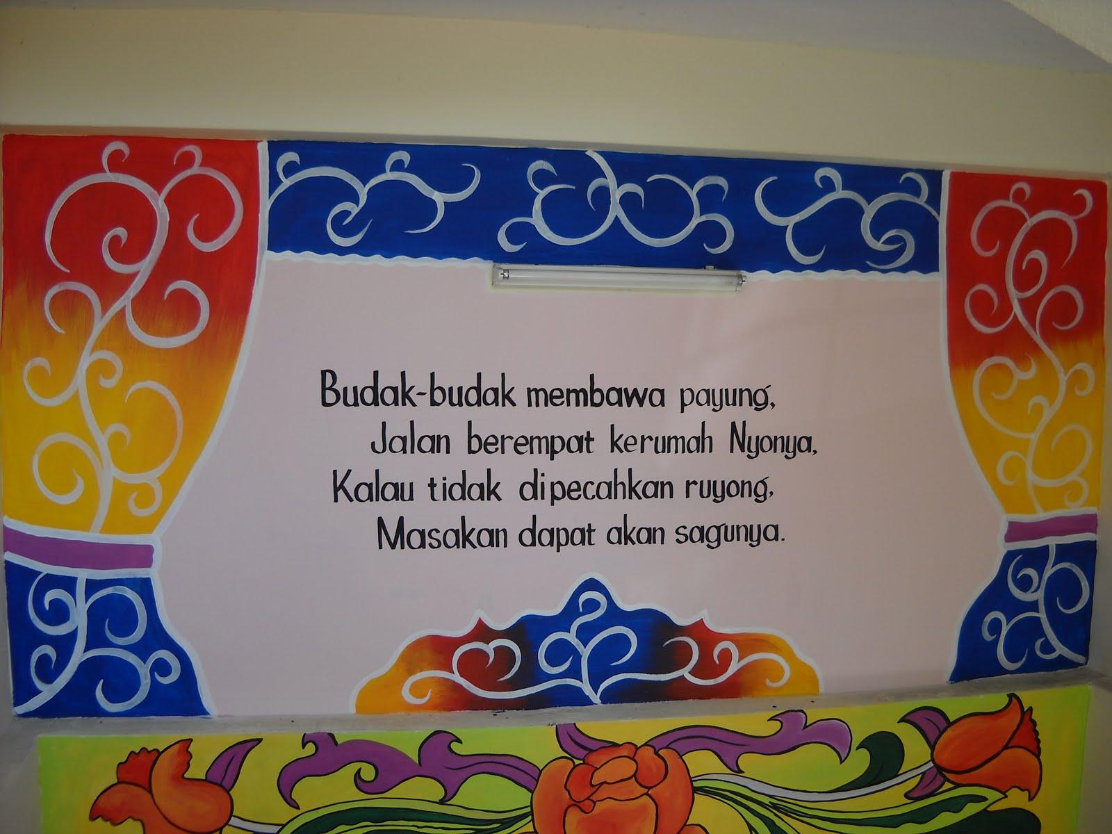 Pelukis mural shah alam mural tangga sekolah for Mural kartun