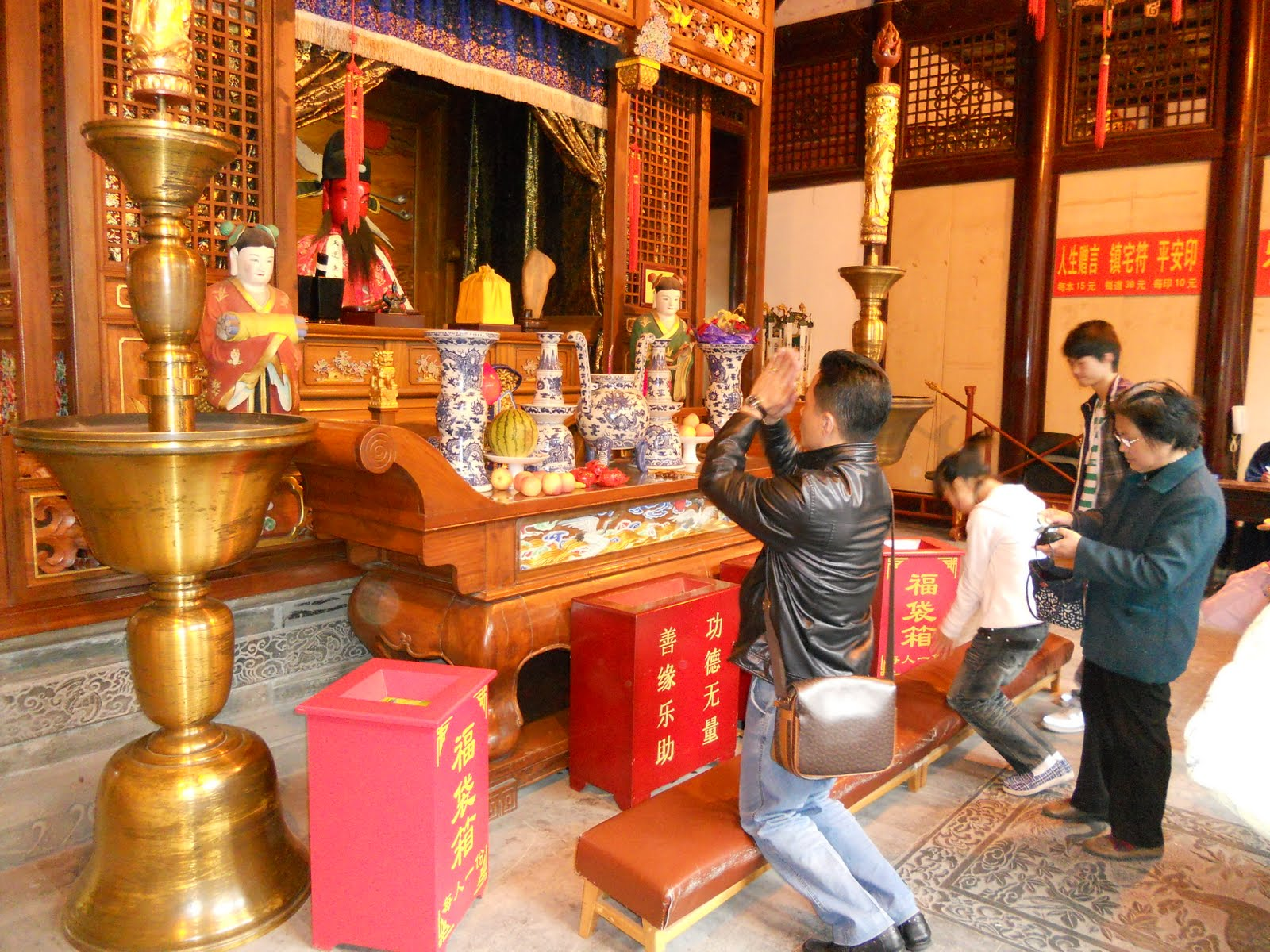 traditional chinese values or norms religion essay An essay about asian temples and churches were built to preserve traditional religious practices while language schools were asian customs and values.