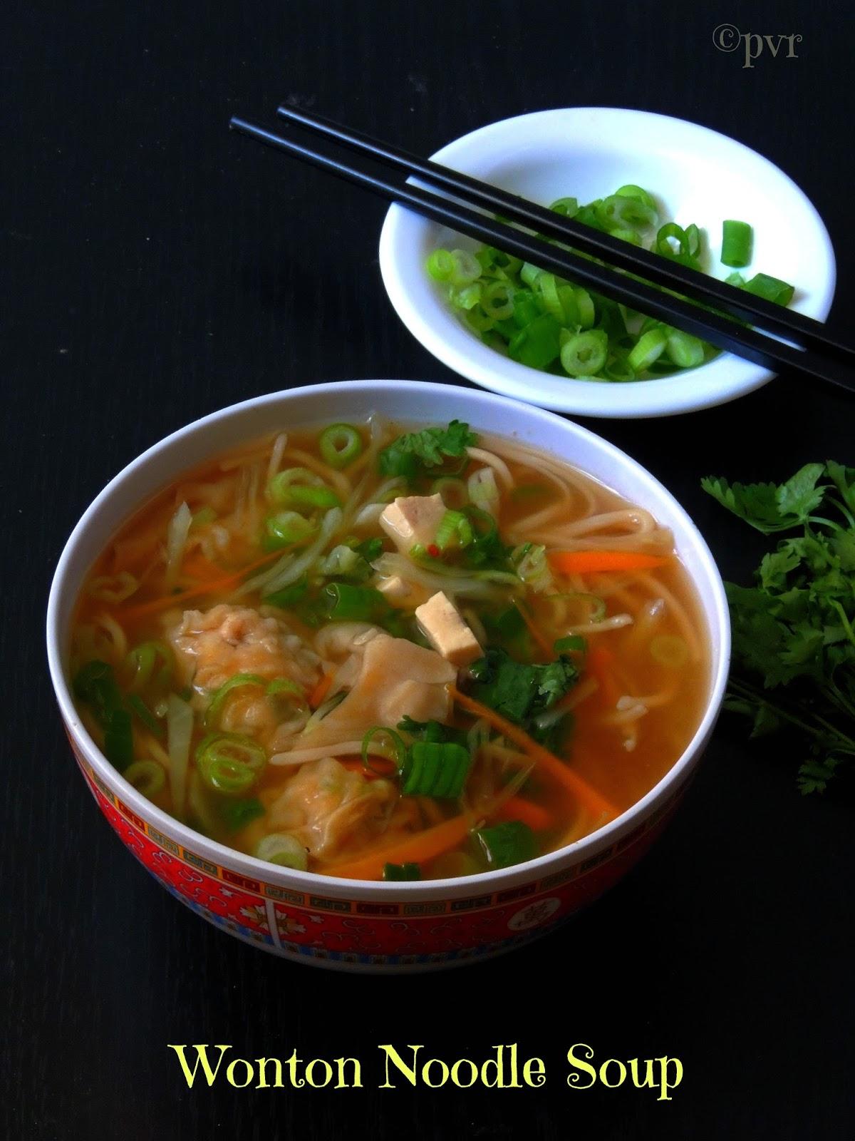 Wonton+noodle+soup,+vegetarian+wonton+soup.jpg