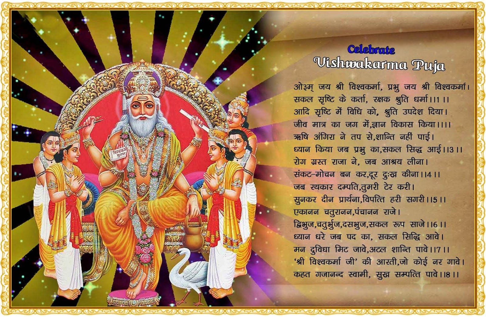 Best Wallpaper Lord Vishwakarma - vishwakarma%2Bpuja%2Bimage%2Bquotes%2B%25282%2529  Picture_61905.jpg