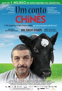 Filme Poster Um Conto Chinês DVDRip XviD Dual Audio & RMVB Dublado