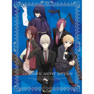 Inu x Boku Secret Service Original Soundtrack Vol.2