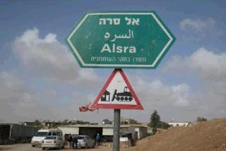 Appréciez l'humour  corrosif de ce panneau à l'entrée du village d'El Sira et mettant en garde contre les démolitions de maisons par l'armée israélienne !!!  Photographies de Raymond Saublains.