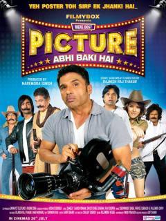 Mere Dost Picture Abhi Baki Hai (2012) - Hindi Movie