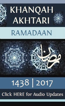 Ramadaan Audio Updates