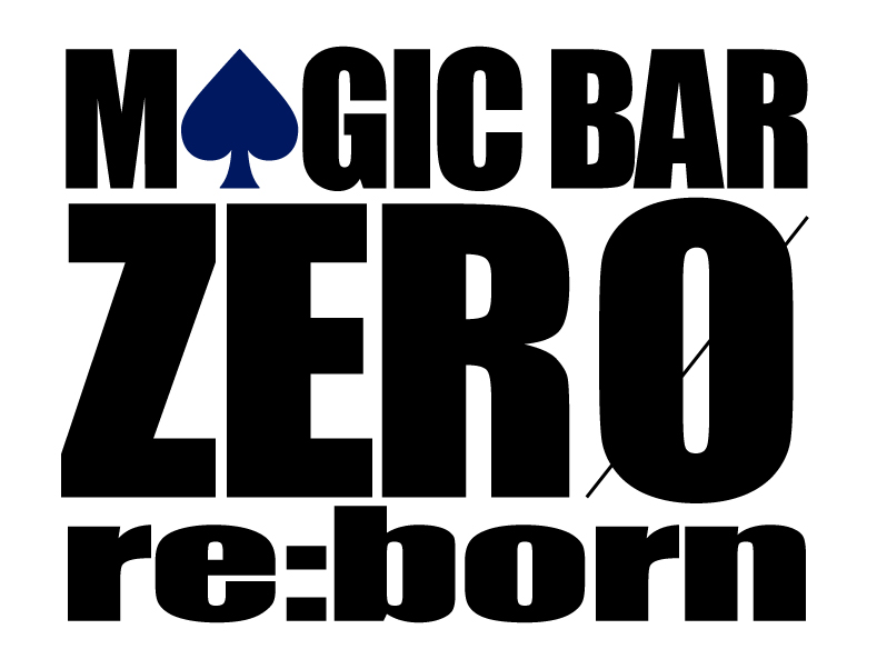 MAGICBAR ZERO re:born (東京都府中市のマジックバーゼロ:リボーン公式HP)