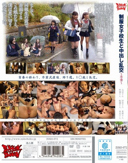 ZUKO-072 Medium And Uniform School Girls Out Orgy