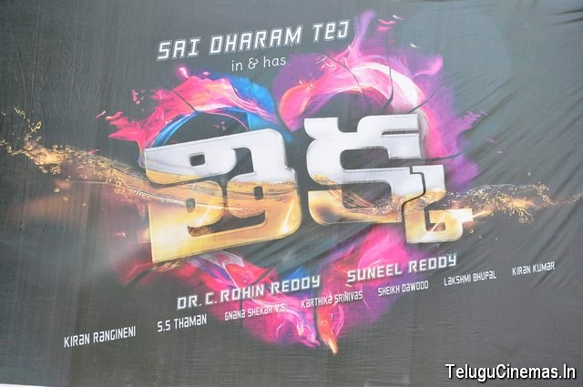 news for Sai Dharam Tej Thikka Movie Launched,Sai Dharam Tej Thikka Movie Opening details,Sai Dharam Tej Thikka Movie Opening function,Sai Dharam Tej Thikka Movie launched  ,Sai Dharam Tej Thikka Movie muhartham confirmed,Thikka movie opening event in annapurna studios , Thikka movie launched in hyderabad,Mega Hero Sai Dharam Tej Thikka movie Started, Telugucinemas.in