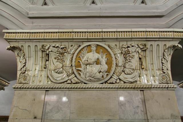 Metro de Moscu, el Palacio del Pueblo