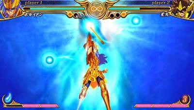 Download Saint Seiya Omega Ultimate Cosmos PSP
